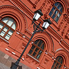 Red brick wall of state historical museum in Moscow Russia on a sunny day