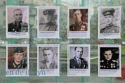 May 2014 Moscow Victory Day wall of memories 3