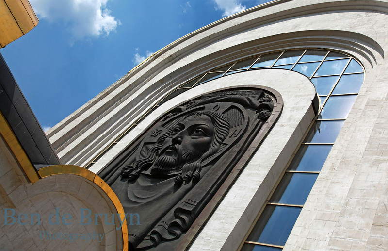 Sunshine and blue sky day at orthodox church at Victory Park  in Moscow Russia