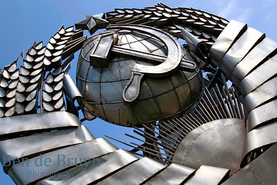 Moscow May 2014 Fallen Monument Park Soviet Union symbol 2