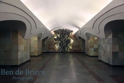 2014 K November 2014 Moscow Metro Shosse Entuziastov 3