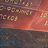 Tomb of the Unknown Soldier Moscow Russia