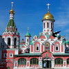 May 2014 Moscow church on Red Square 2