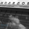 Glass windows at modern facade of Domededova airport building outside Moscow Russia