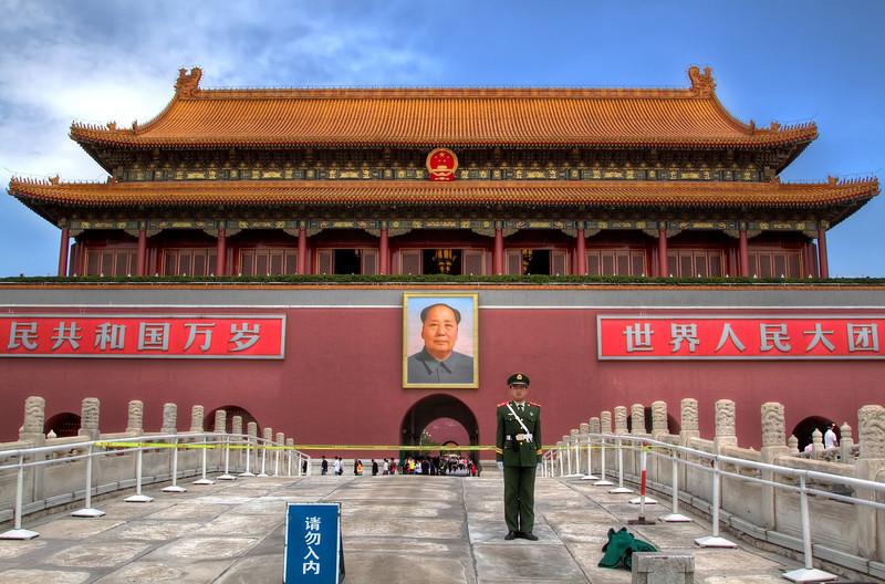 Tiananmen Gate