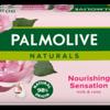 648699PALMOLIVE tükiseep Naturals Milk & Rose Petals 90g72*90g8693495034258