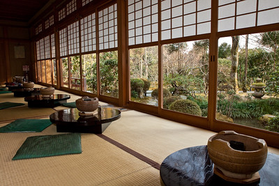 Time Out Shortlist Kyoto