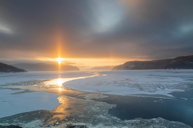 NGCC Amundsen
