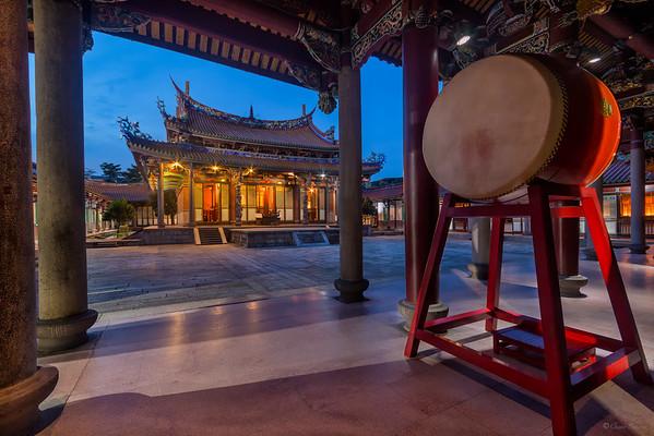 Confucius Legacy || El Legado de Confucio