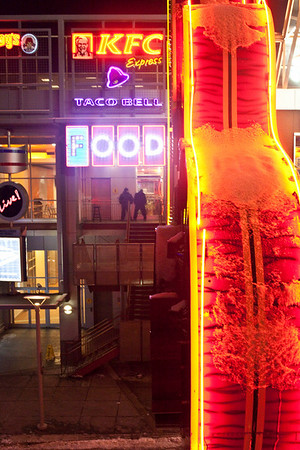 With the temperature nearing zero, the usual outside culture at Fourth Street Live kept the party indoors on Friday night.