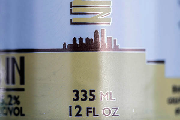 The Great Flood beer cans feature a Louisville skyline design on the seam. 1/21/17