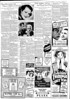 If you look at the bottom of the newspaper next to Shirley Temple you'll see an ad for the original 1949 Night Of A Thousand Vaginas film
