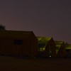 Day 096 -Camp at night.  It's true what they say about Texas.  They are big and bright deep in the heart.  -DECEMBER 10