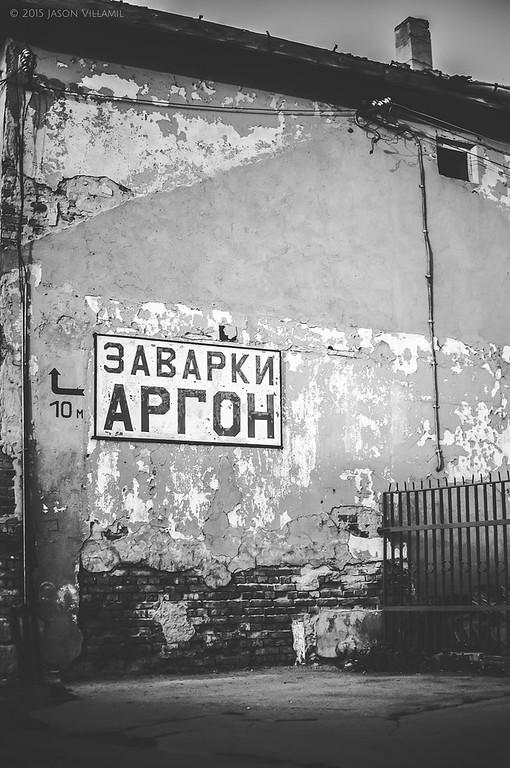 Bulgaria Project 2012-11