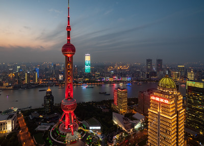 Oriental Pearl Radio & TV Tower, Shanghai, China