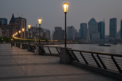 Bund, Shanghai, China