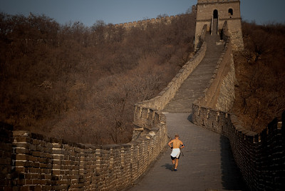 The Great Wall runner.