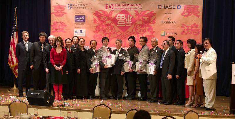 2008 Builder's Awards