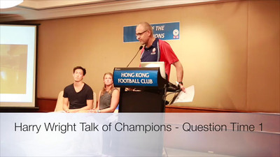 Harry Wright Talk of Champions - Question Time 1