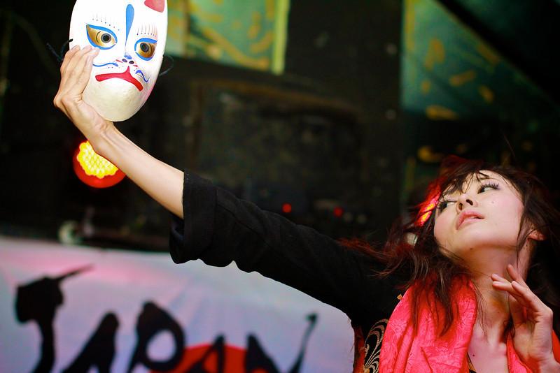 Kaori and Mask Reveal, SXSW Japan Nite 2012 - Austin, Texas