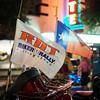 Flag Waving, ROT Rally - Austin, Texas