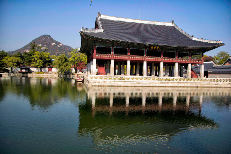 Royal Banquet Hall. Gyeongbokgung Palace. Seoul, South Korea. November, 2012
