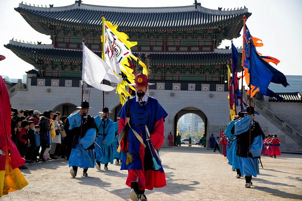 Guards Change. Gyeongbokgung Palace. Seoul, South Korea. November, 2012