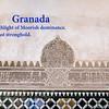 Granada_A168180-1