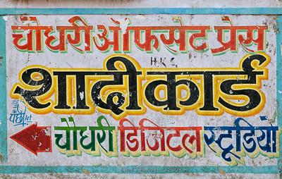 Fatehpur sign
