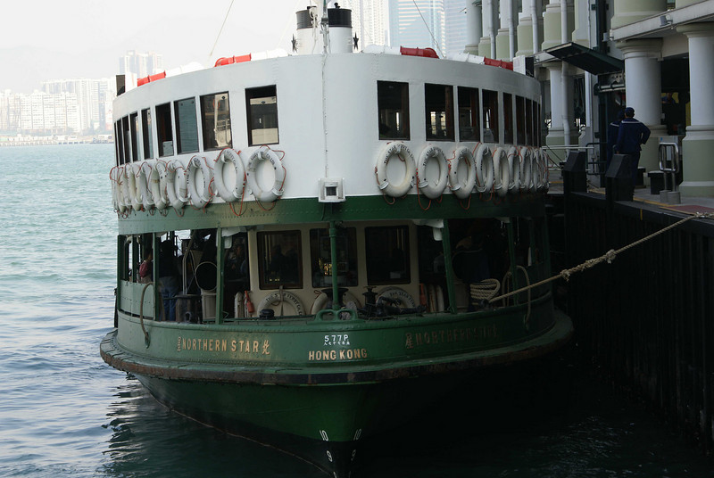 STAR FERRY. HONG KONG.