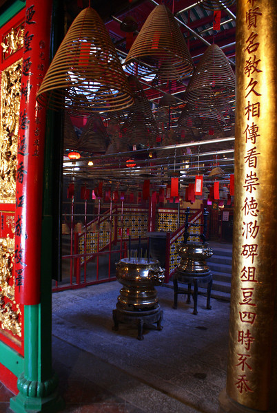 CHINESE TEMPLE. HONG KONG.