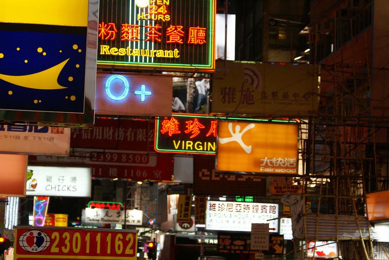 NEON SIGNS. KOWLOON. HONG KONG. CHINA.