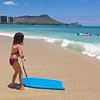 My First Boogie Board - Honolulu, Hawaii