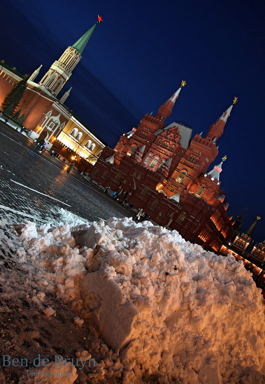Red square view of state historical museum in Moscow Russia at night