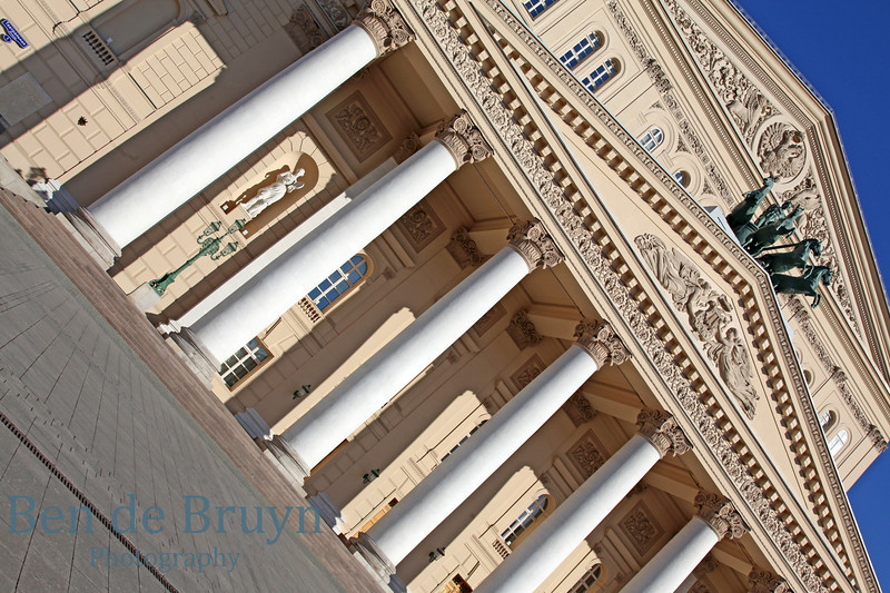 Bolshoi ballet theater in bright sunshine in Moscow Russia