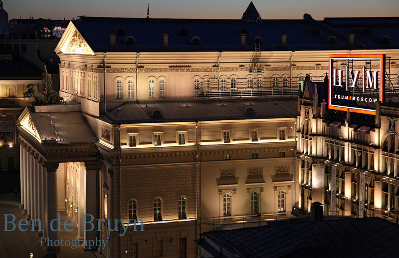 Bolshoi ballet theater light up at night in Moscow Russia