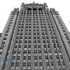 Stalinskie Vysotki a Moscow Russia landmark  high rise building designed in Stalin area