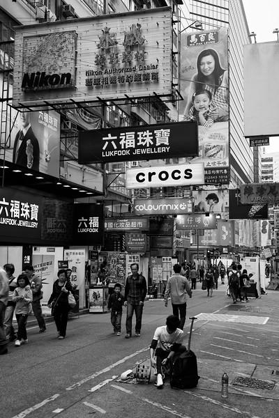 Hong-Kong