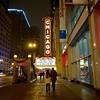 Chicago Theater - Chicago, Illinois