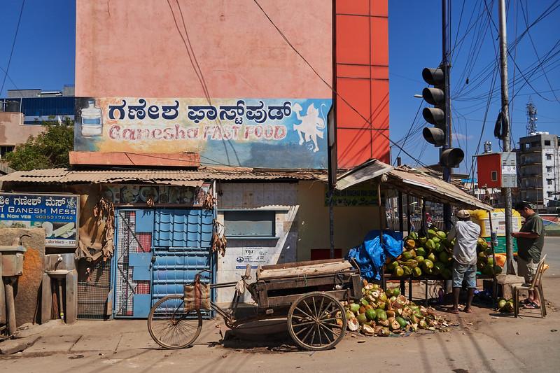 Ganesha Fast Food - Bangalore, India