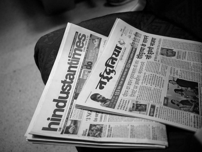 Free Newspapers, Shatabdi Express Train - Delhi, India