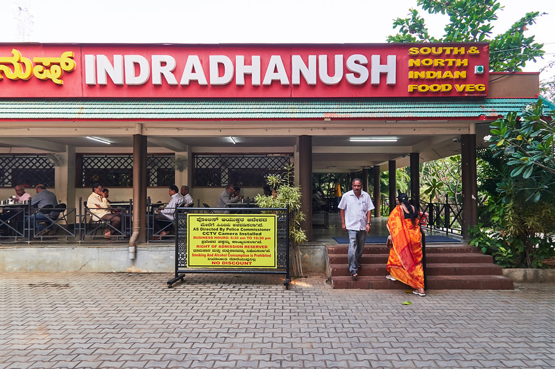 Indradhanush Restaurant - Road to Mysore, India