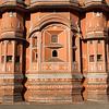 JAIPUR. HAWA MAHAL. [हवा महल. PALACE OF WINDS.] RAJASTHAN. INDIA.