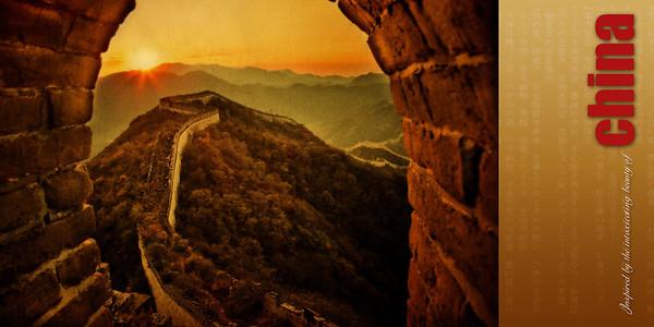 Intoxicating Beauty of China