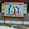 WANTED. POLICE STATION. KYOTO.