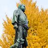 TOKYO. UENO PARK. STATUE OF SAIGO TAKAMORI AND HIS DOG.