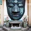 TOKYO. UENO PARK (UENOKOEN). REMAINS OF THE UENO DAIBUTSU.