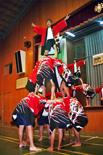 BUN KASAI. MIYOSHI HIGH SCHOOL. JAPAN.