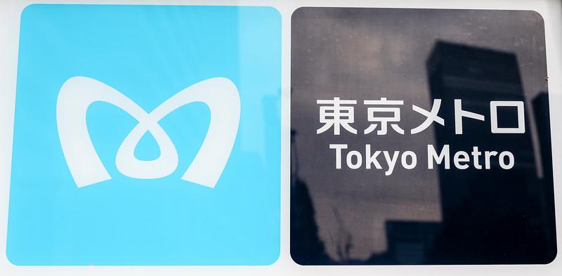 TOKYO. TOKYO METRO SIGN.
