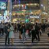 TOKYO. SHIBUYA CROSSING.